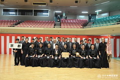 63rd All Japan Police KENDO Tournament_056