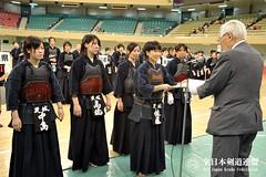 4th All Japan Interprefecture Ladies KENDO Championship_123