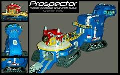 Prospector photo by Tagl