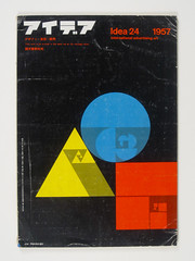 Cover of Idea Magazine by Jörg Hamburger, 1957 photo by Herb Lubalin Study Center