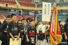 All Japan Boys and girls BUDO(KENDO)RENSEI TAIKAI JFY2016_354