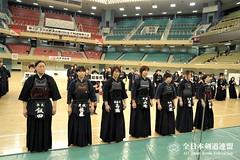 4th All Japan Interprefecture Ladies KENDO Championship_129