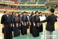 4th All Japan Interprefecture Ladies KENDO Championship_128