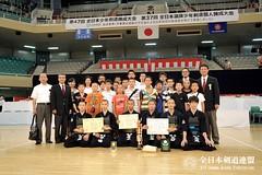 47th All Japan Junior kendo Tournament_087