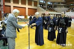58th All Japan TOZAI-TAIKO KENDO TAIKAI_116