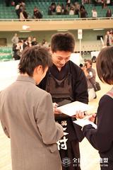 60th All Japan KENDO Championship_253
