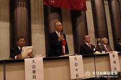 44th All Japan KANKOCHO KENDO TAIKAI_002