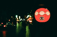 gion, evening photo by oceanerin