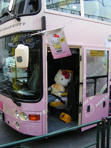 Hello kitty the bus dans Lien hello kitty 205072648_c6e8a36b82