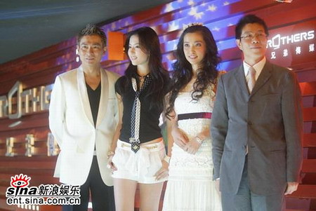 Andy Lau, Liu Yi Fei, Li Bing Bing