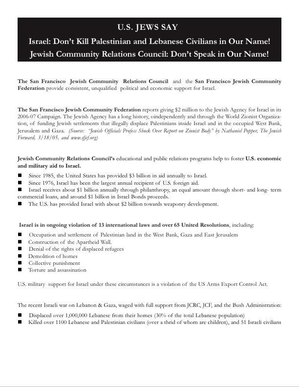 JCRC Flyer 8.22.06 b