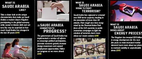 Werbeanzeige Saudi-Arabiens
