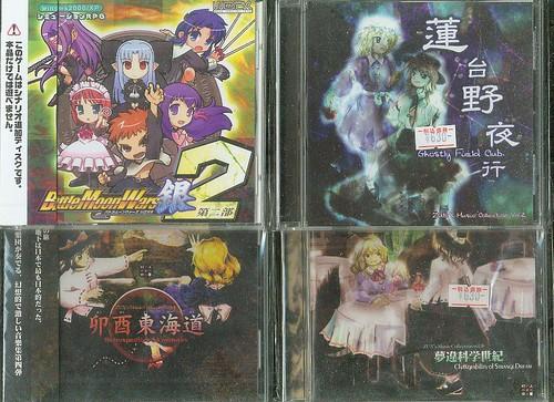 cd+game