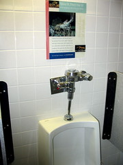 Education + Urinal = Edurinal