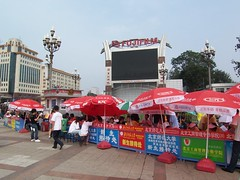 In front of Beijing station