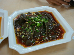 Dish 2 : Spicy Black Vinegar Noodles