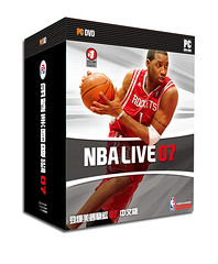 NBA07pc SP BOX-001