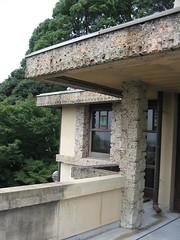 1155 FLW - dining window