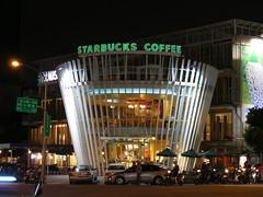 Starbucks in Taichung
