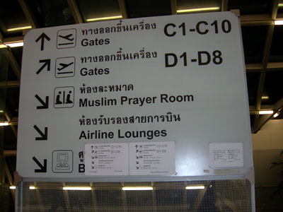 New Thai Airport