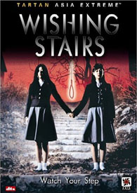 WishingStairs