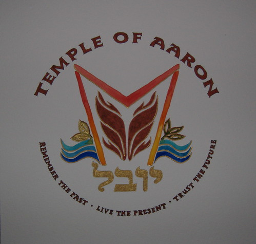 Soferet Temple of Aaron Logo