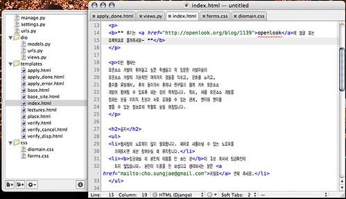 TextMate + 반쪽짜리 한글 글꼴