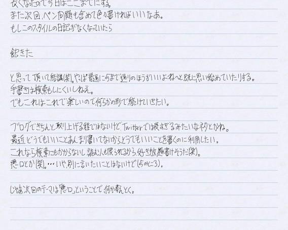 IMG_0124_004