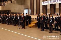 61st All Japan Seinen Kendo Tournament_011