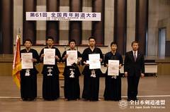 61st All Japan Seinen Kendo Tournament_015