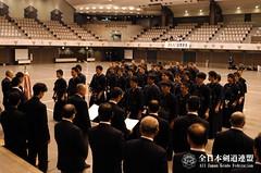 61st All Japan Seinen Kendo Tournament_006