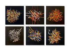 Modern Persian Calligraphy photo by A1one A.k.a Tanha