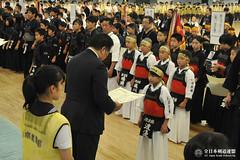 All Japan Boys and girls BUDO(KENDO)RENSEI TAIKAI JFY2016_348