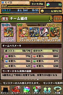 IMG_0615