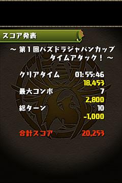 2013-04-16-13.58.39