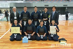 61st All Japan Interprefectrue Kendo Championship_049