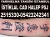 8506887236_3cc0c63101_t