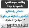 8605910702_fb3b0fe478_t