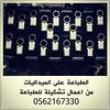 8643028896_0cf30b855f_t