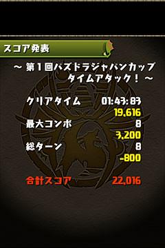 2013-04-17-00.55.59