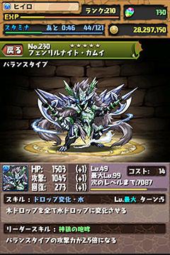 2013-04-05-01.06.23