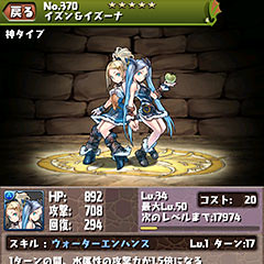 2013-04-05-01.06.14