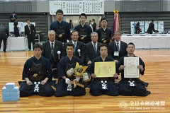 61st All Japan Interprefectrue Kendo Championship_048