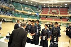 47th All Japan Junior kendo Tournament_084