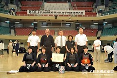 4th All Japan Interprefecture Ladies KENDO Championship_133