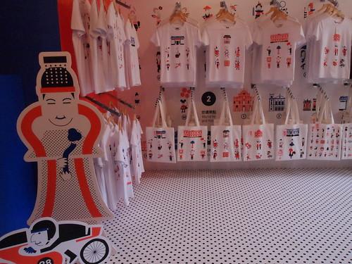 20120617 MOD Design Store@澳門