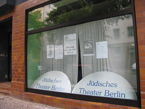 Jüdisches Theater BIMAH e.V.