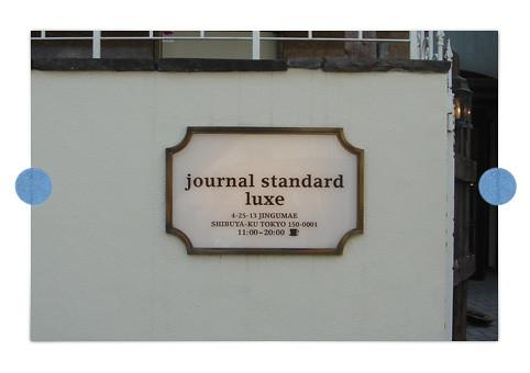 journal_standard_luxe