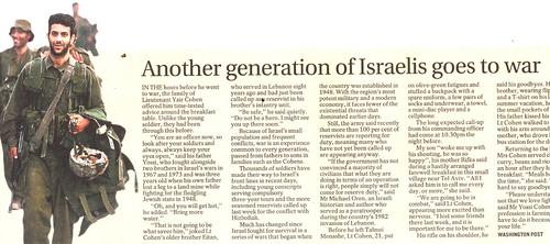news_israel2