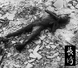 Nagasaki August 9, 1945
